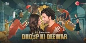 4 Reasons Why We're Excited for Dhoop Ki Deewar