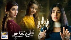 Neeli Zinda Hai Review: Thumbs up for the Spooky Thriller