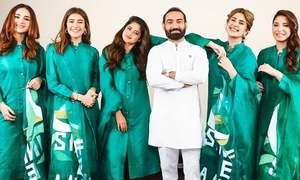 'Sinf-e-Aahan': ISPR's Latest Drama to Address Women Empowerment
