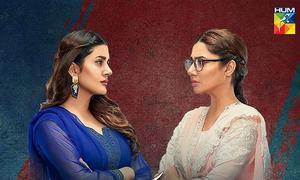 Hum Kahan Kay Sachay Thay: Mahira Khan's T.V Comeback Has Us Excited