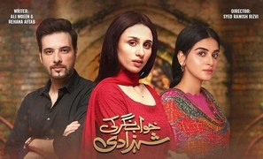 Mashal Khan's 'Meera' Shine's in Khwab Nagar Ki Shehzadi's Finale!