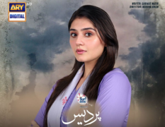 Dur E Fishan's 'Aiman' Takes Control of Her Life in Pardes