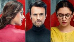 Hum Kahan Ke Sachay Thay Review: A Love Triangle Between Cousins Wont Keep Fans Away!