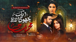 Rahat Fateh Ali Khan sings for Express Entertainment's 'Ek Jhoota Lafz Mohabbat'
