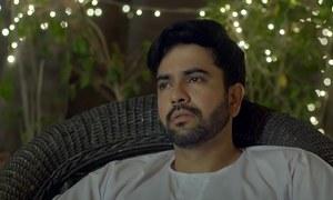 Ek Jhoota Lafz Mohabbat Review: Junaid Khan Wins the Episode With a Moving Performance
