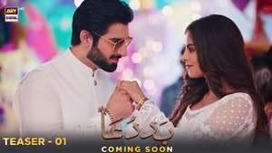 Baddua ft Amar Khan & Muneeb Butt is All Set to Hit Our Screens!