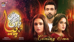 All You Need to Know about ARY's Upcoming Drama 'Main Hari Piya'